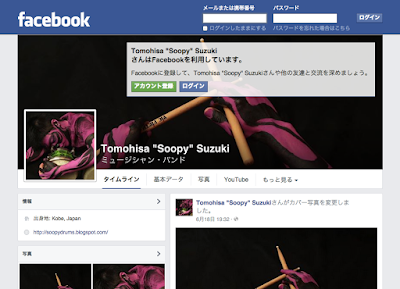 "Tomohisa ""Soopy"" Suzuki Official Facebook Page"