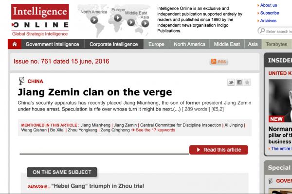 西方情报机构网站intelligenceonline.com网页截图, 罕见报导江绵恒被软禁调查。