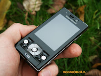 Sony Ericsson G705 Update Flash File