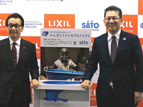 Nhà vệ sinh an toàn 'Lixil' sẽ được thực hiện ở Ấn Độ, Kenya
