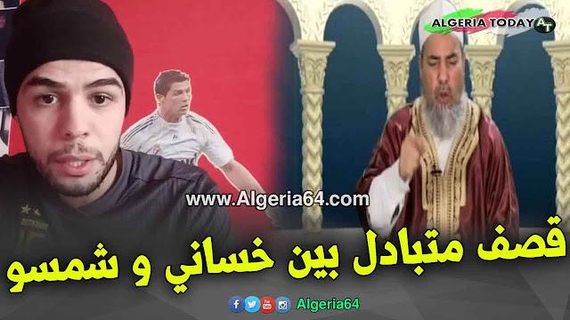 بالفيديو ... خساني محمد يرد على الشيخ شمس الدين بعد أن اتهمه بنشر التخنث