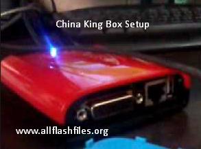 China king box latest setup download