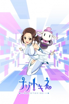 Nazotokine - Anime Nazotokine VietSub