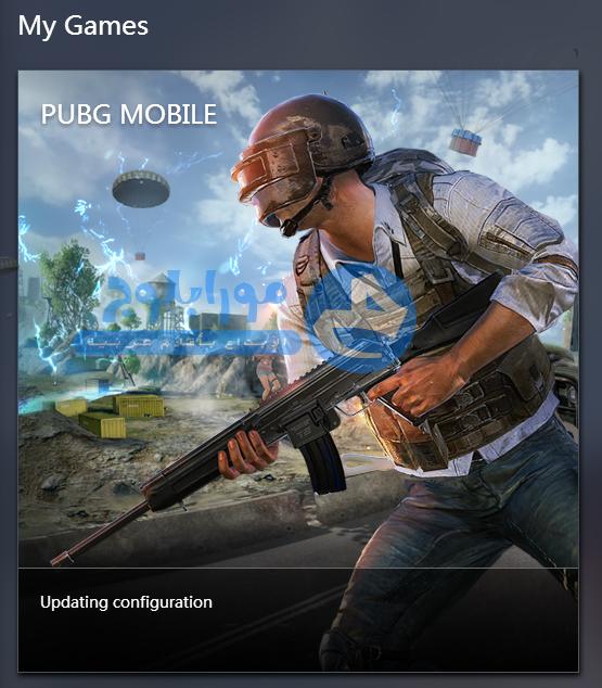 شرح تشغيل لعبة ببجي علي الكمبيوتر - how to play pubg mobile in pc