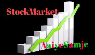 हिंदी में जानिये क्या है  stock market? Intraday Trading पुरी जाणकारी