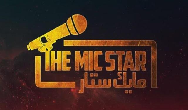 النجم سامح حسين عضو لجنة تحكيم برنامج ذا مايك ستار