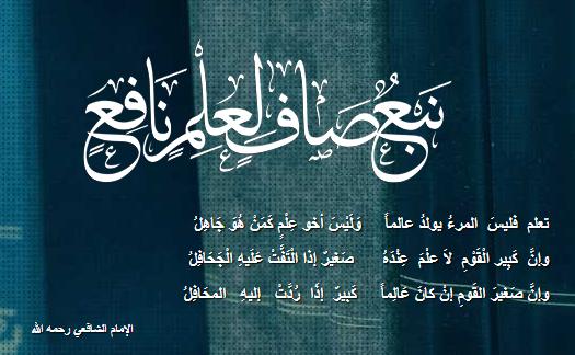 افضل خمس مواقع عربية للدورات