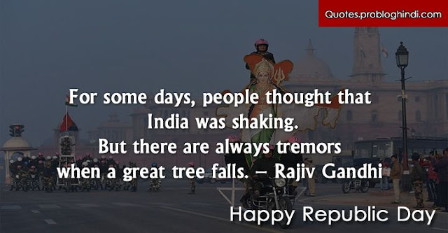 republic day quotes, republic day wishe quotes, republic day quotes images, republic day sms quotes, republic day quotes in hindi, republic day quotes in hindi, republic day quotes in english, republic day quotes in english, republic day quotes shayari, republic day funny quotes