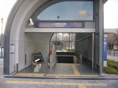 京阪電車・なにわ橋駅