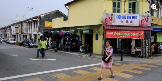 Jalan Kimberley di kawasan George Town, Penang, Malaysia
