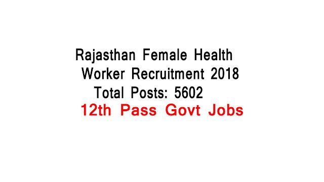 Rajasthan Female Health Worker Recruitment 2018