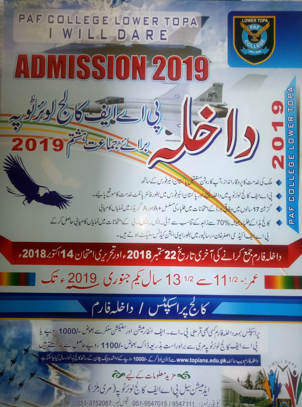 Get Admission in PAF Cadet College Lower Topa Murree
