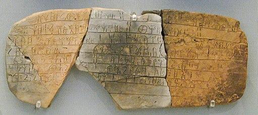 Tablilla grande micénica, en Linear B, compuesta por tres fragmentos.