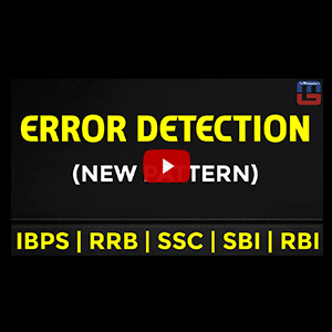 Error Detection | New Pattern | English | SSC CGL | IBPS RRB PO | CPO | CLERK | SBI | RBI | SO