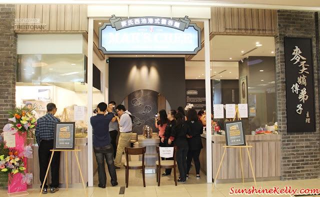 Mak's Chee, 1 Utama, signature food, dried prawn roe, Mak Woon Chee, sea prawn wonton, hong kong food,