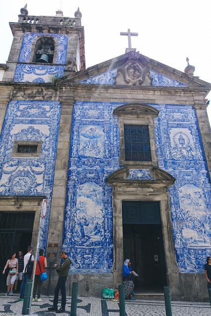 アルマス礼拝堂(Capela das Almas)