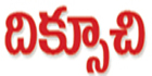http://epaper.andhrajyothy.com/index.aspx?eid=31856#