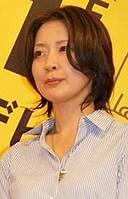 Kawahara Kazune