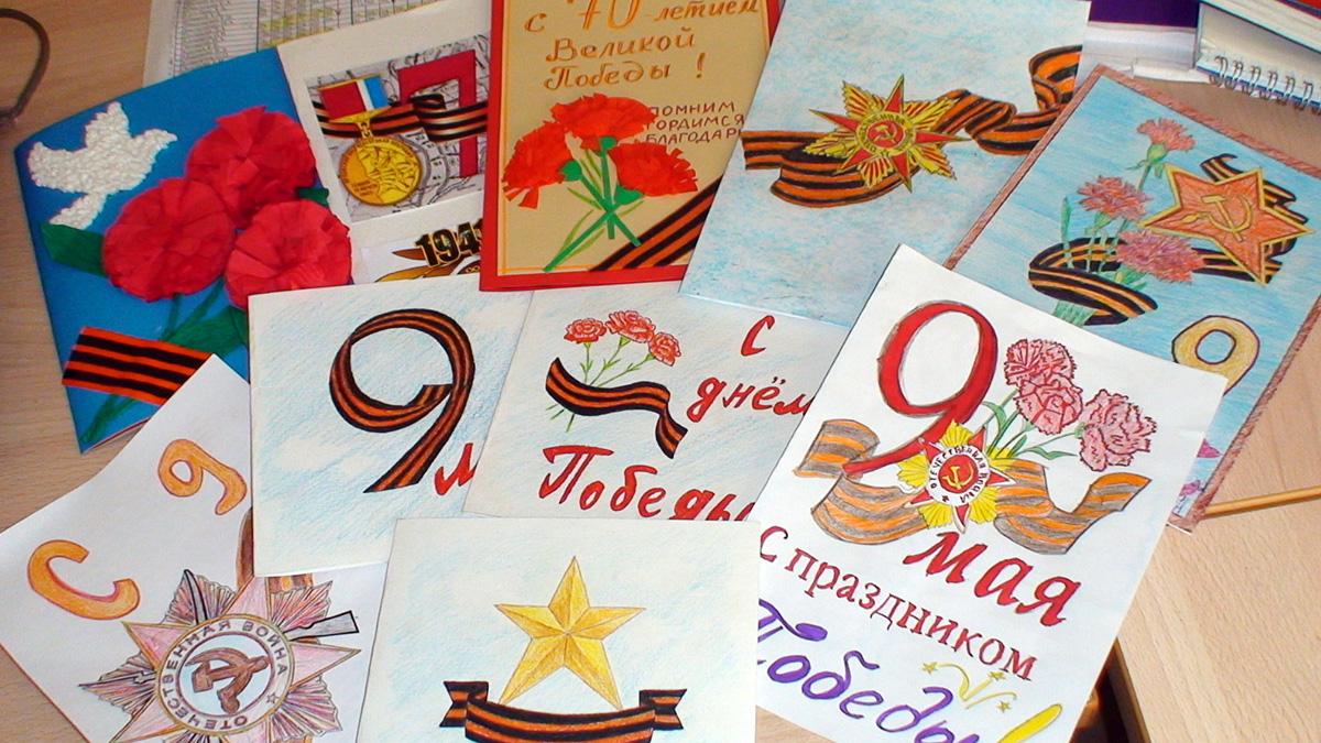 Защита проекта открытка ветерану 4 класс, чебурашка