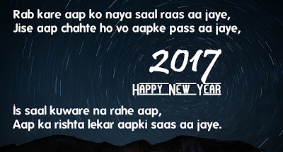 New happy new year images whatsapp 2017