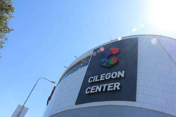 Wisata Hits Cilegon Center Mal