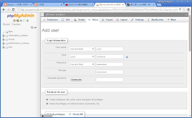 用 phpmyadmin 建立一個帳號