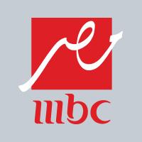 قناة ام بي سي مصر بث حي مباشر MBC Masr Live