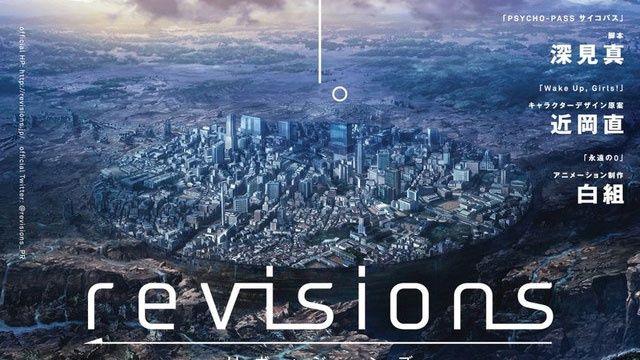 Nuevo Anime de Netflix 2019 Revisions