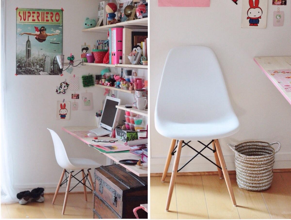 Chaise De Bureau Blanc Conforama