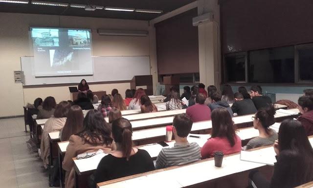 Ξεκινούν τα μαθήματα στην Έδρα Ποντιακών Σπουδών για το εαρινό εξάμηνο
