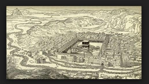 Surat Al-Quraisy Mp3 Lengkap Arab, Latin, Arti Dan Tafsirnya