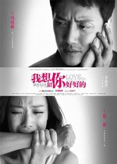 Tình Yêu Chia Cắt Chúng Ta - Love Will Tear Us Apart (2013)
