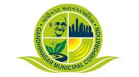 Gandhinagar Municipal Corporation (GMC)