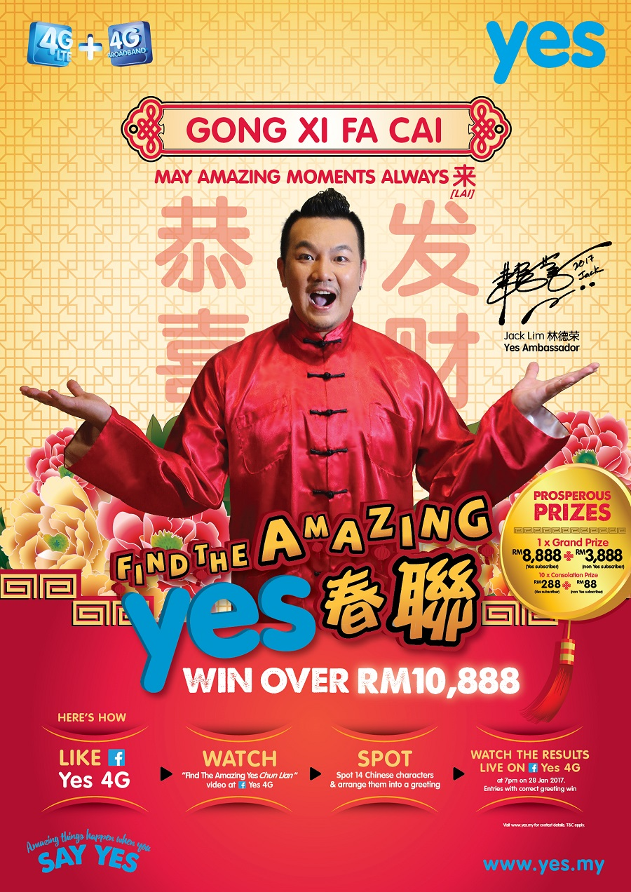 """Find The Amazing Yes Chun Lian"" Contest"