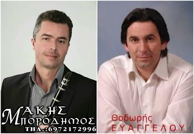 Ηγουμενίτσα: Δημοτική μουσική το μεσημέρι του Σαββάτου στο ουζερί 50-50