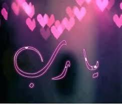 Doa Iftitah Sesuai Sunnah