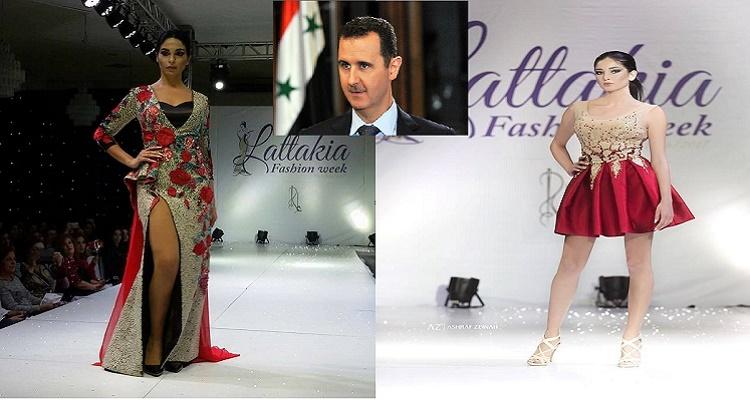 بالصور...عرض أزياء مثير للغاية في مسقط رأس بشار الأسد يصدم السوريين
