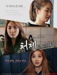 Chị Dâu Gợi Tình - The Sister in Law Affairs
