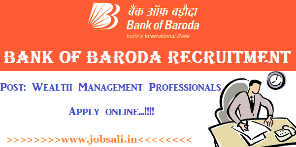Bank of Baroda Jobs, Bank jobs 2018