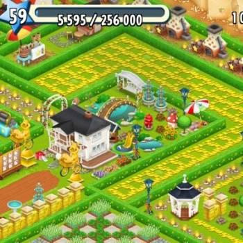 مزرعة أخرى منسقة