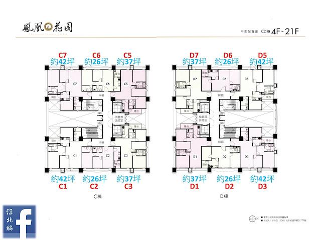 新莊鳳凰花園 4-21樓平面圖(CD棟)