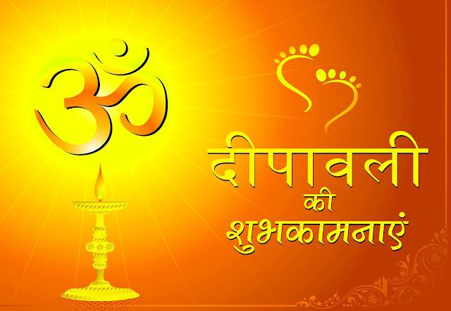 Diwali ki Hardik Shubhkamnaye Wishes Sms Pics in Hindi English