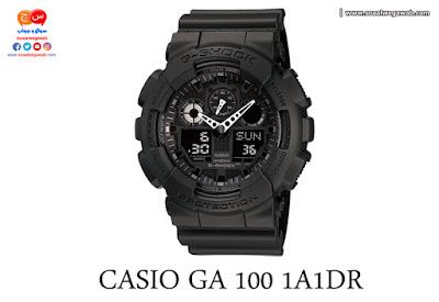 ساعه كاسيو CASIO للرجال GA 100 1A1DR  انالوج ورقمى رياضيه ومقاومه للصدمات