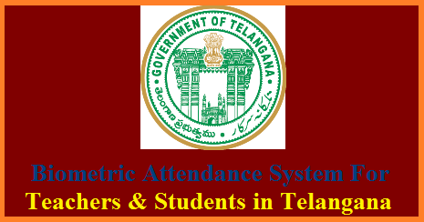 aebas-aadhaar-enabled-biometric-attendance-system-teachers-students-telangana-schools