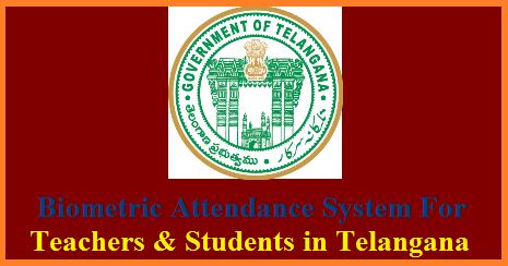 aebas-aadhaar-enabled-biometric-attendance-system-teachers-students-telangana-schools