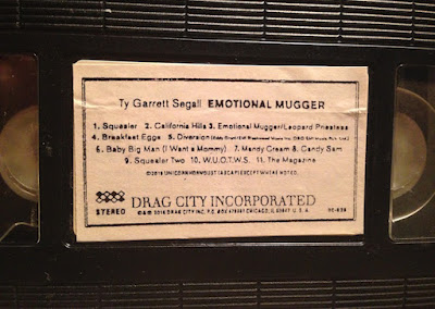 EMOTIONAL MUGGER VHS