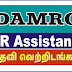 Vacancies in DAMRO (HR Assistants)