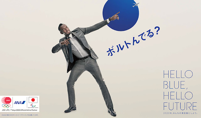 Usain Bolt ya tiene avión para Río