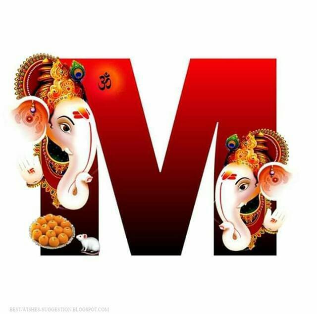 ganesha-alphabet-m-images