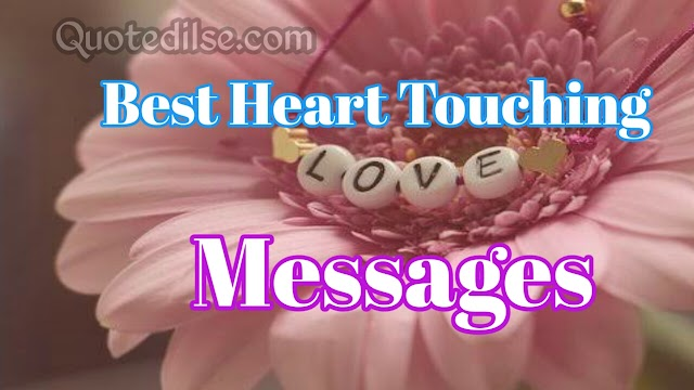 Best Heart Touching Love Messages